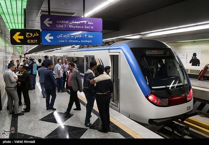 مطالعات ارتعاشی خط 7 مترو تهران